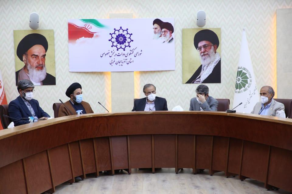 شورای گفتگوی بخش خصوصی و دولتی آذربایجان غربی با حضور وزیر صمت