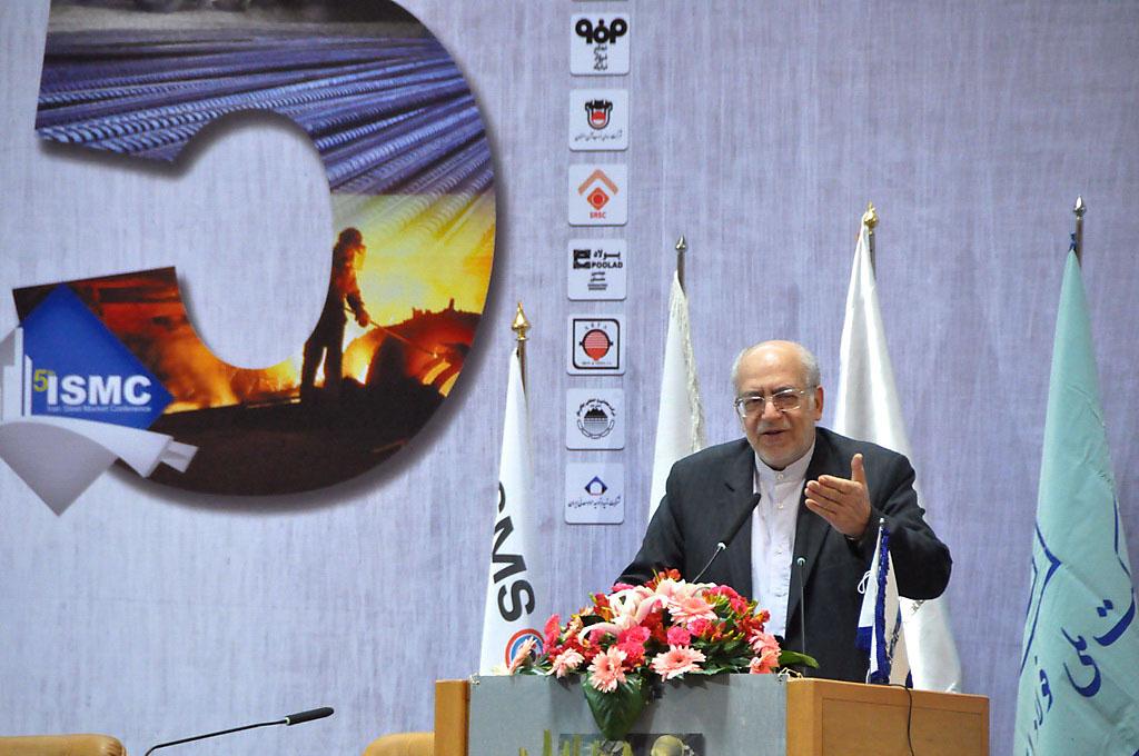 پنجمین همایش چشمانداز صنعت فولاد و معدن ایران