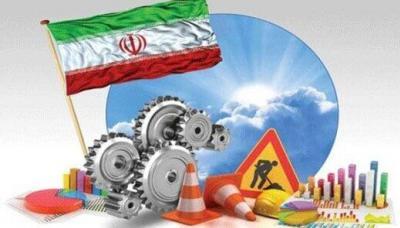 ضرورت اجرای دستورالعمل محاسبه عمق ساخت داخل محصول توسط واحدهای تولیدی استان بوشهر